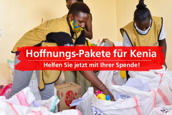 Spenden Teaser Foto Kenia